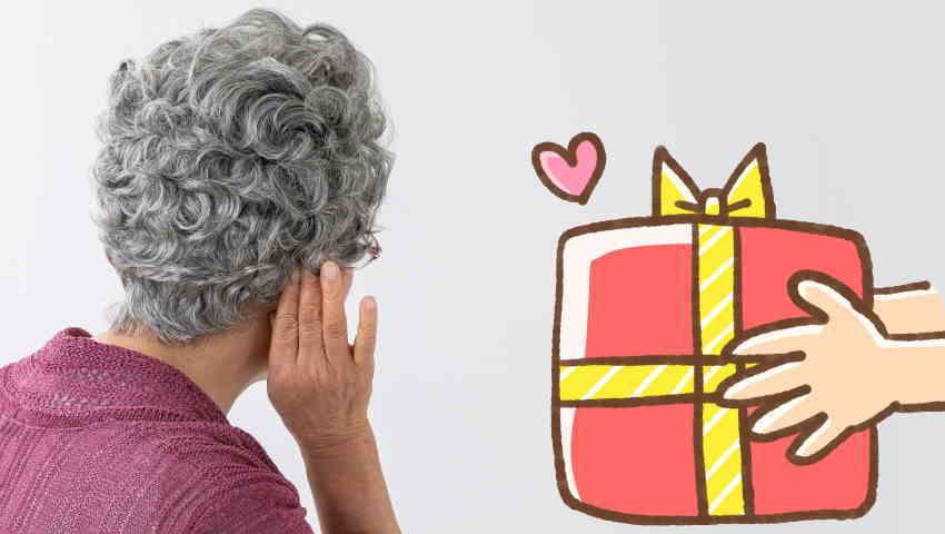 敬老の日 補聴器 プレゼント